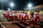 Juegos Bolivarianos Desfile Perú