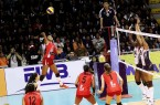 Voleibol Coraima